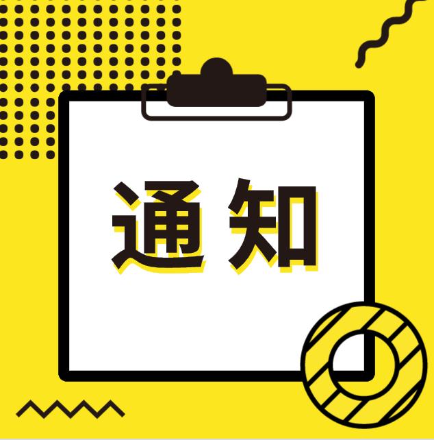 广州企业职工最低工资标准调整至210