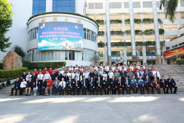 广东省机械技师学院举行备战第45届世赛集