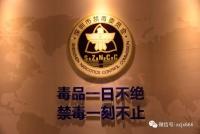 深圳市携创技工学校组织在校学生参观禁毒教育基地