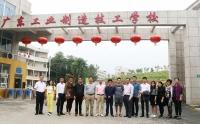 广州立信职业技术学校领导一行来广东工业制造技工学校参观交流