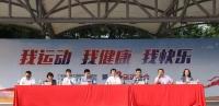 广东省海洋工程职业技术学校举办第三十三届运动会