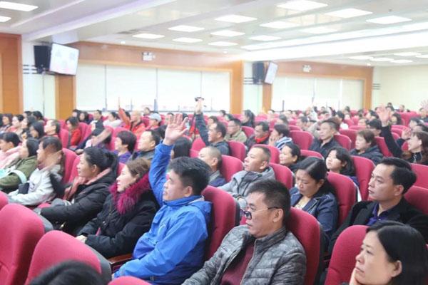 广州市商贸职业学校2018级家长家庭教育