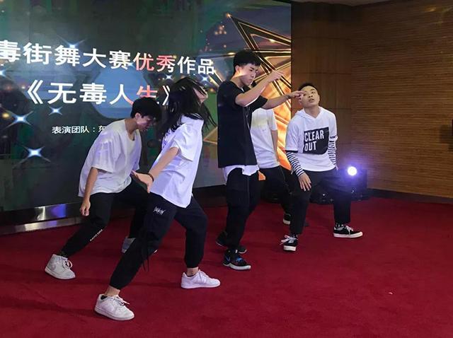 广州市公用事业技师学院2019年校园文化技能艺术节圆满落幕