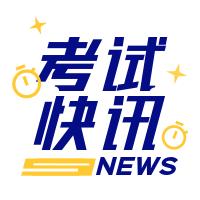关于广东酒店管理学院2019年高职扩招专项计划招生考试安排的通知