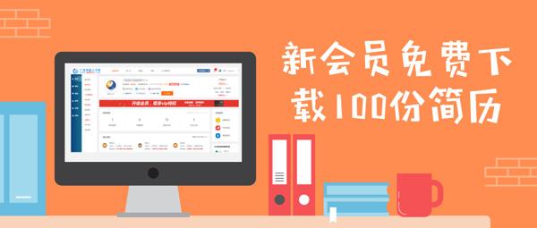 薪酬报告丨人文教育、三维动画设计、经济学等专业的薪酬都达到了近10000元以上!