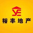 广州信仁房地产销售代理有限公司