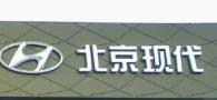 惠州市三惠汽车有限公司