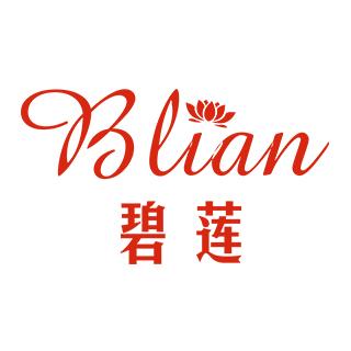 广州市碧莲化妆品有限公司
