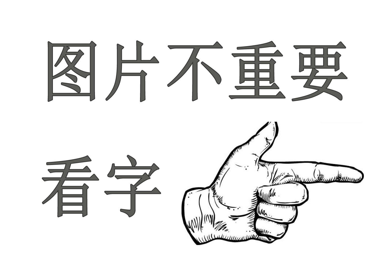 广州市白云区关于劳动力技能晋升培训补贴个人指标暂停发放的通知