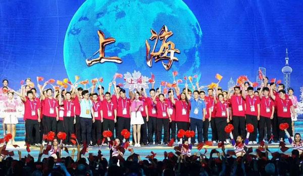 第45届世界技能大赛新增项目全国选拔赛和52个参赛项目集中阶