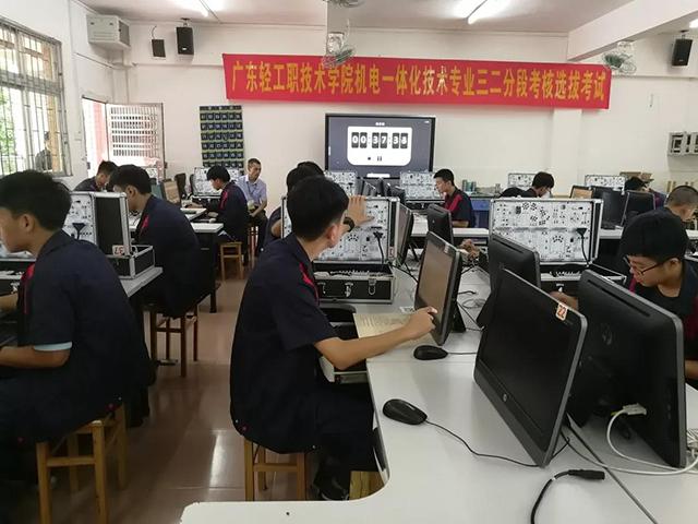 广州市轻工职业学校2017级机电专业中高职三二分段转段考核圆满结束