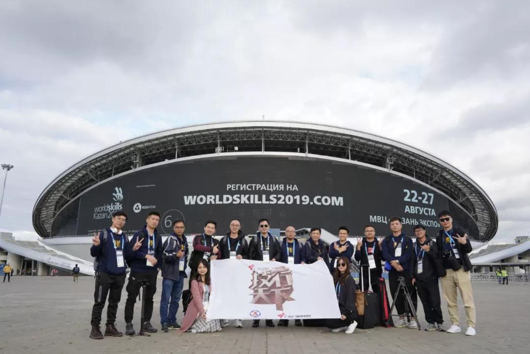 刚刚!中国16金14银5铜斩获世界技能大赛金牌榜第一,广东选