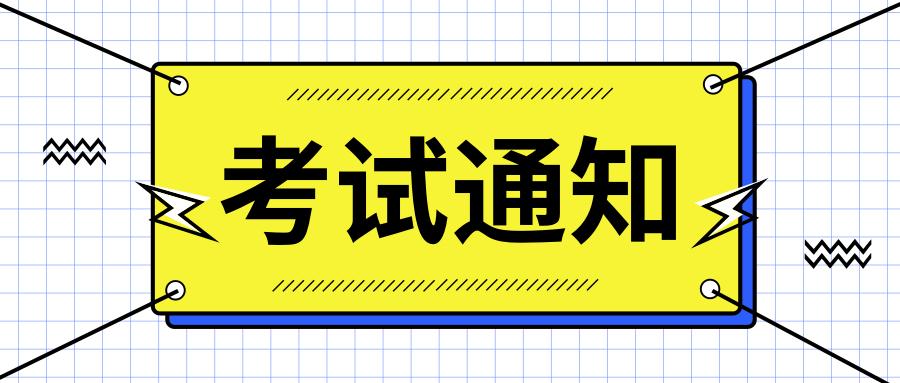 11月23-25日,湖南株洲!决战全国职业院校技能大赛教学能