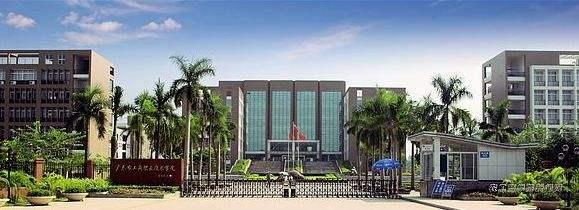 广东农工商职业技术学院高技能人才学历提升专项招生