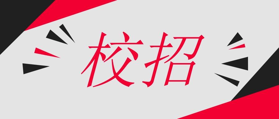 深圳信息职业技