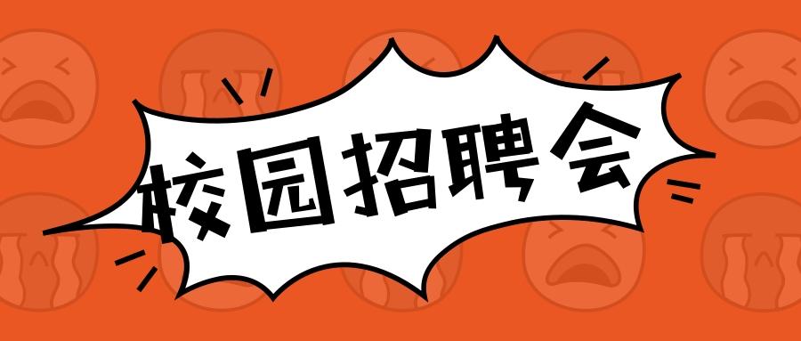 广州市幼儿师范