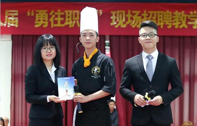 广州市白云工商技师学院2020春季招生全线启动