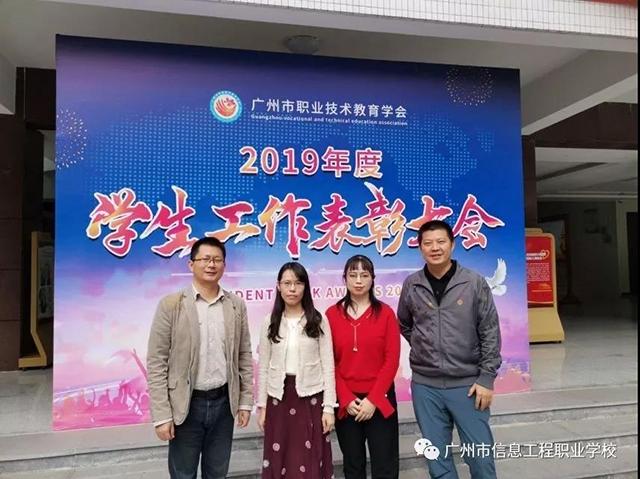 广州市信息工程