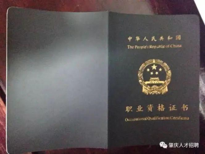 肇庆丨2020年电工免费培训,免费考证,额满开班~