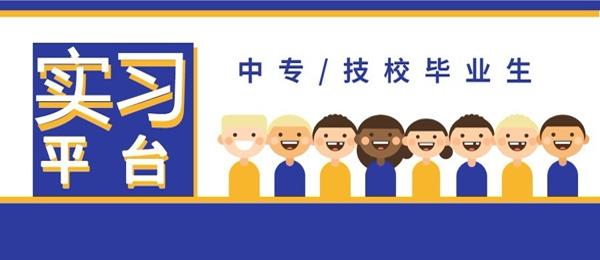 深圳第二高级技工学校2020年秋季招生计划简章