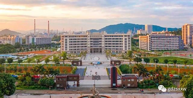广州航海学院2020年成人教育招生简章