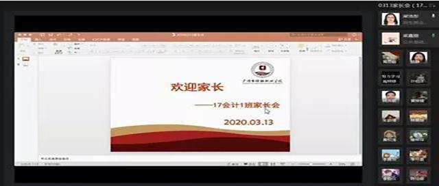 广州市财经职业