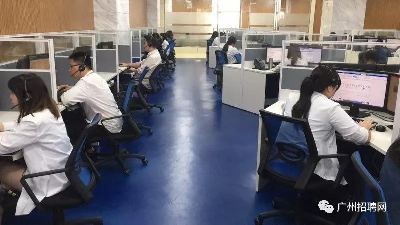 广州供电局2020年招聘(中大专学历均可入职)