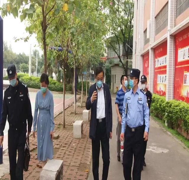 广州市公安局内