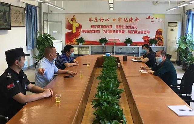 广州市轻工职业学校海珠校区召开疫情防控安全会议