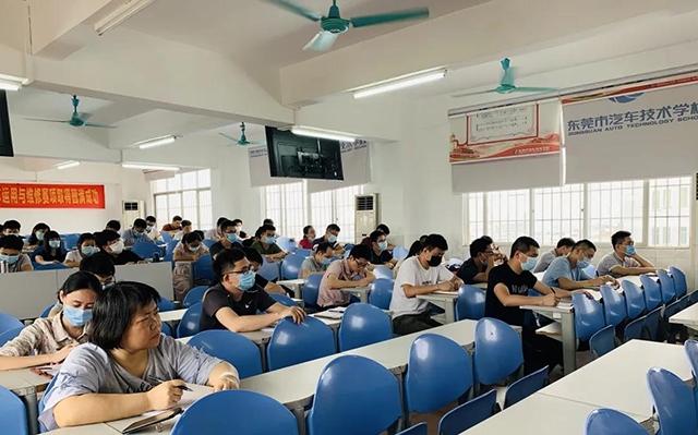 东莞市汽车技术学校召开复课班主任疫情防控工作会议