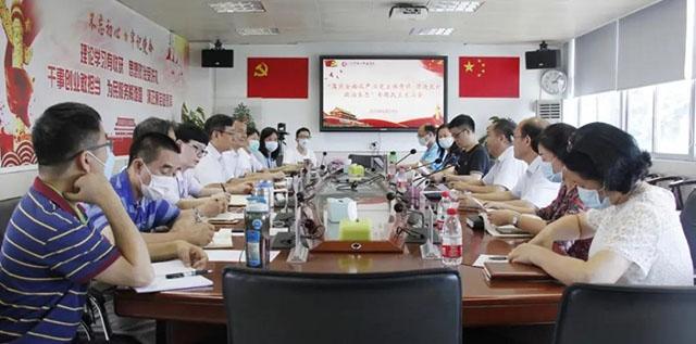 广州市轻工职业学校顺利召开领导干部专题民主生活会