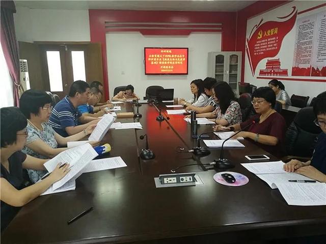 揭阳市卫生学校揭阳市卫生学校举行2020年省级科研课题开题报