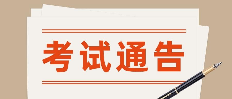 广东省2020