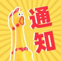 关于广东201